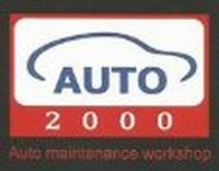 2000 Auto Repair Workshop