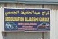 Abdulhafidh Al Jassmi Garage