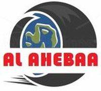 Al Ahebaa Auto Spare Parts LLC