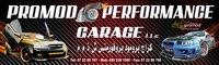 Promod Performance Garage