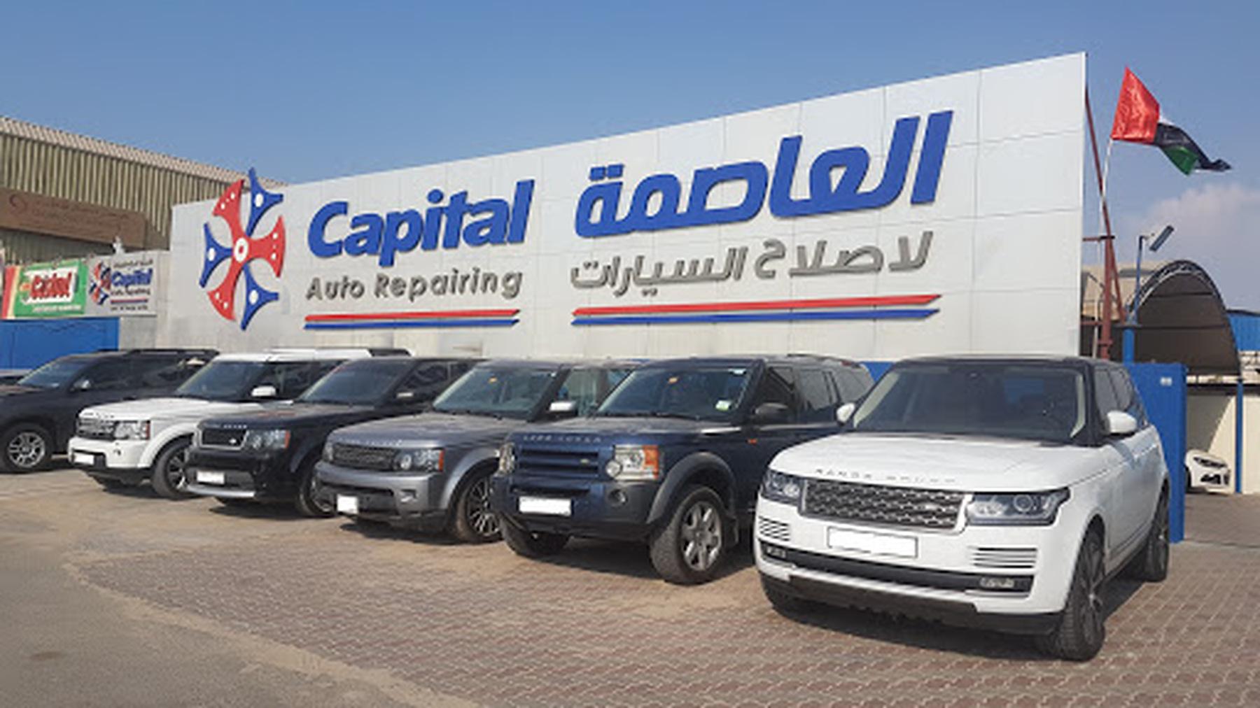 Car Repair & Service Workshop Capital Auto Repairing Supplier in Dubai Dubai