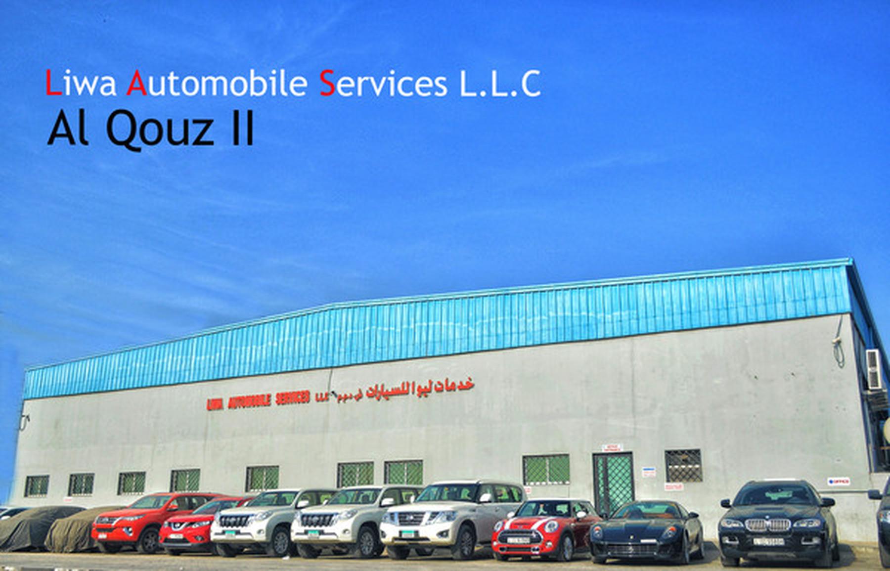 Liwa Automobile Services L.L.C